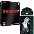 Metal Gear Solid 4: Guns of the Patriots Limited Edition (PS3) [BRD-1]
