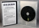 Metal Gear Solid 4 (MGS4) Gamestop/EB Pre-Order Bonus. Metal Gear Saga Volume 2, Online Beta