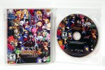Disgaea 4 A Promise Unforgotten Premium Package (PS3) (NIS America)