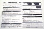 Rez Special Package (Trance Vibrator Bundle) (PS2) [NTSC-J] (UGA) (Sega)