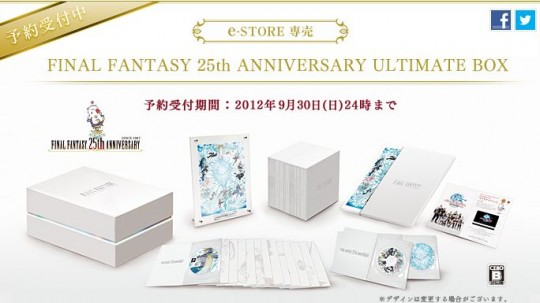 Final-Fantasy-25th-Anniversary-Ultimate-Box-mit-fast-allen-Teilen-8