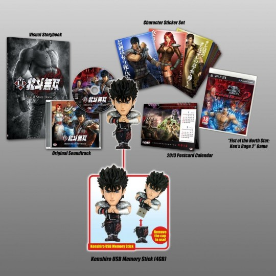 Fist Of The North Star Kens Rage 2 Game Xbox 360: CollectorsEdition.org » Fist Of The North Star : Ken's