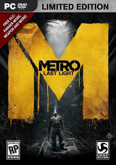 metro ll pc