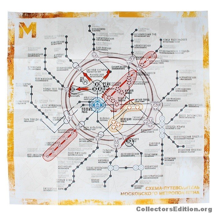 Collectorsedition Org Metro Last Light Collector S Edition