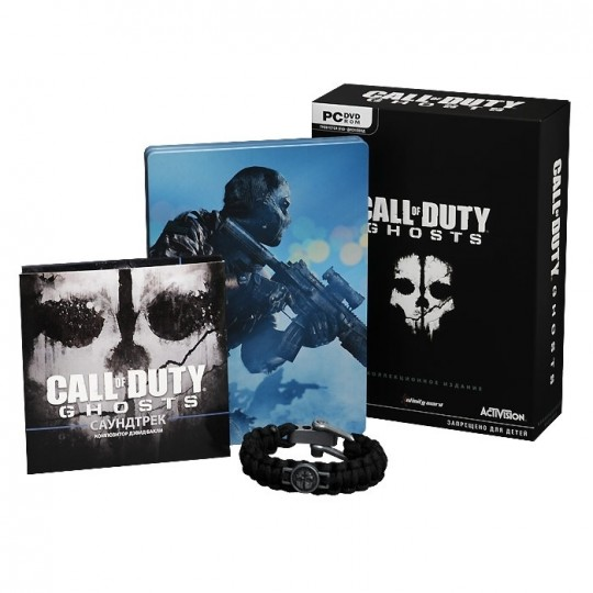 Call Of Duty: Ghosts Collector's Edition (Russian)
