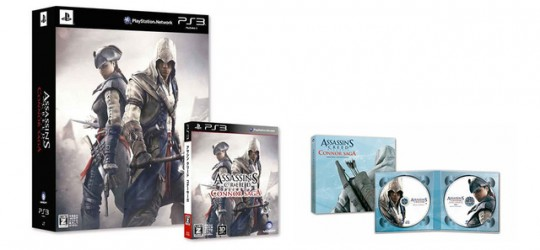 Assassin's Creed Connor Saga (Limited Edition)
