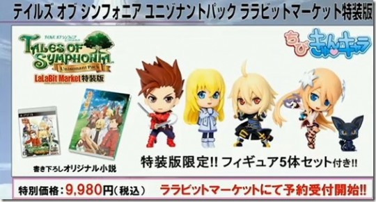Tales of Symphonia: Unisonant Pack LaLaBit Market Limited Edition
