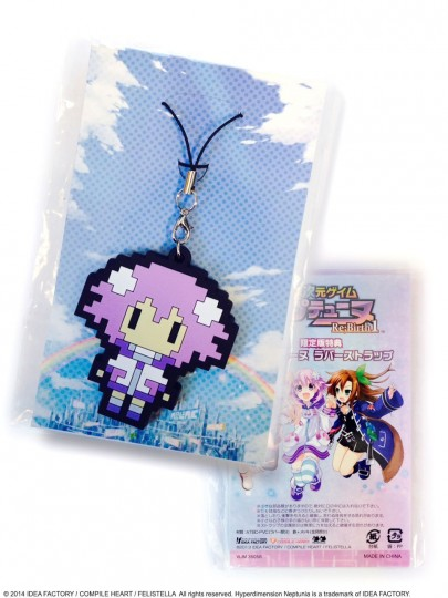 8-bit Rubber Nep-Nep Strap