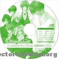 Abridged Soundtrack CD
