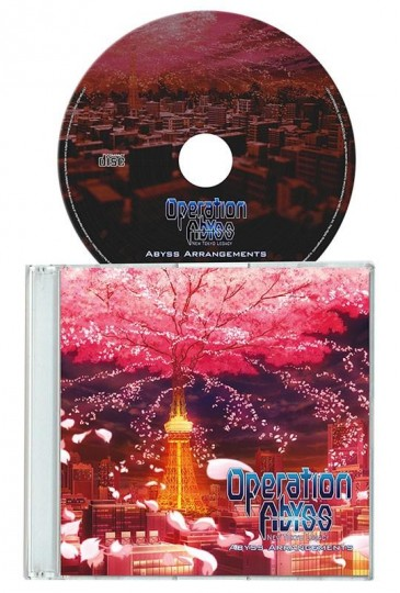 Operation Abyss Soundtrack CD